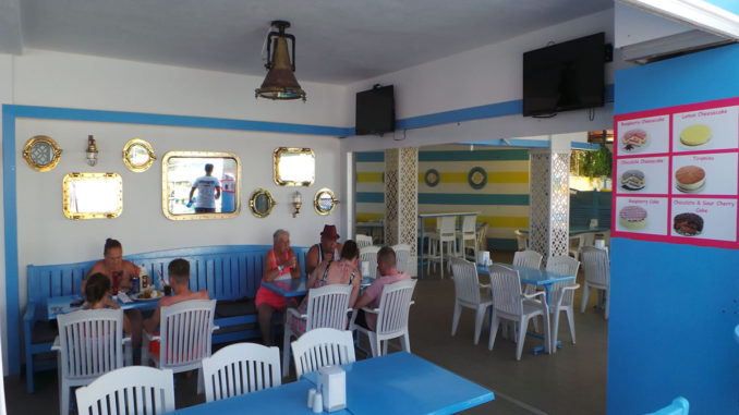 Marmaris Atlantis Water Park Treasure Restaurant
